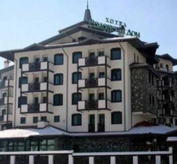 изображение хотел родопски дом в чепеларе