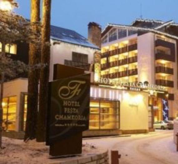 Хотел Феста Чамкория в Боровец снимка зима