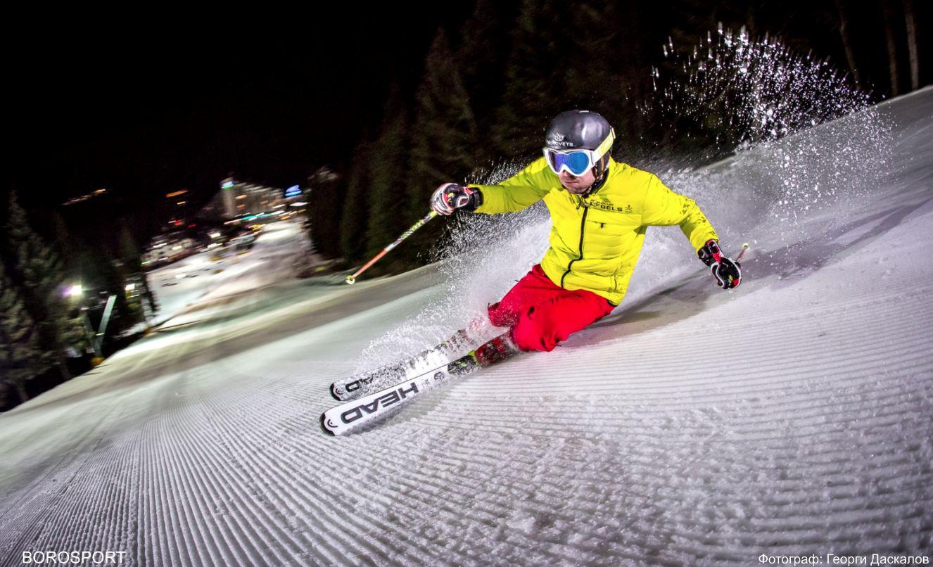нощно каране на ски в Боровец