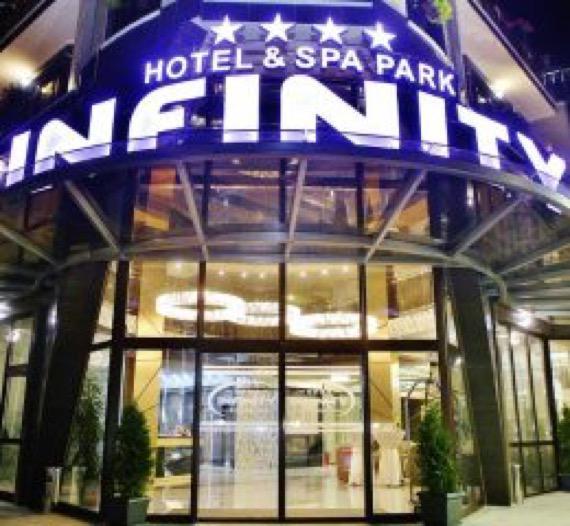 Инфинити Хотел Парк и СПА Велинград снимка