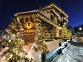 Хотел Уникато - Банско снимка хотел