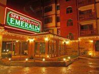 Хотел Емералд - Банско снимка хотел