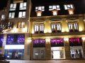 Бутиков хотел Вега, Русе
