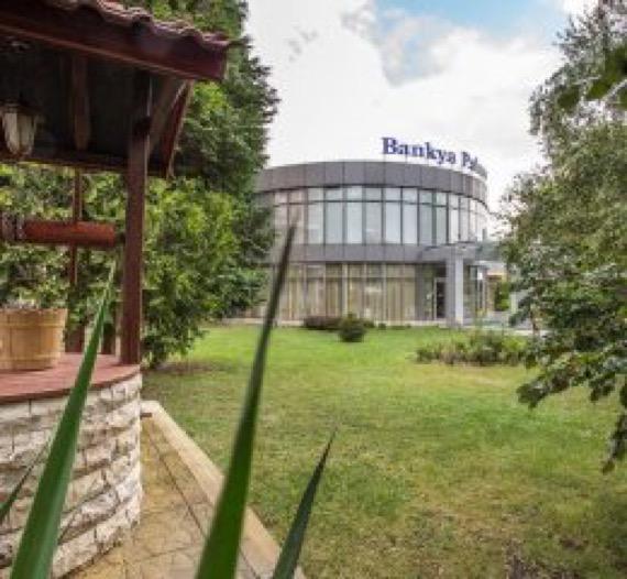 Хотел Банкя Палас - Банкя