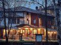 Хотел Бащината Къща - Копривщица