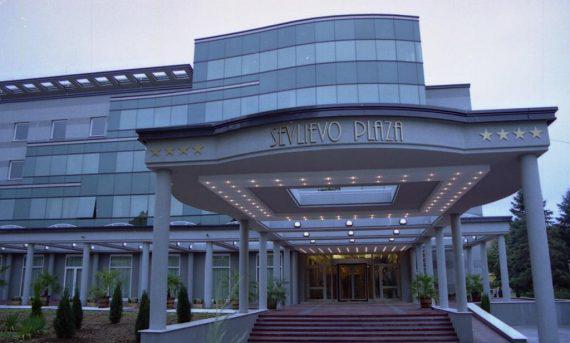 Хотел Севлиево Плаза, Севлиево