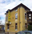 Хотел Шанс 2, София