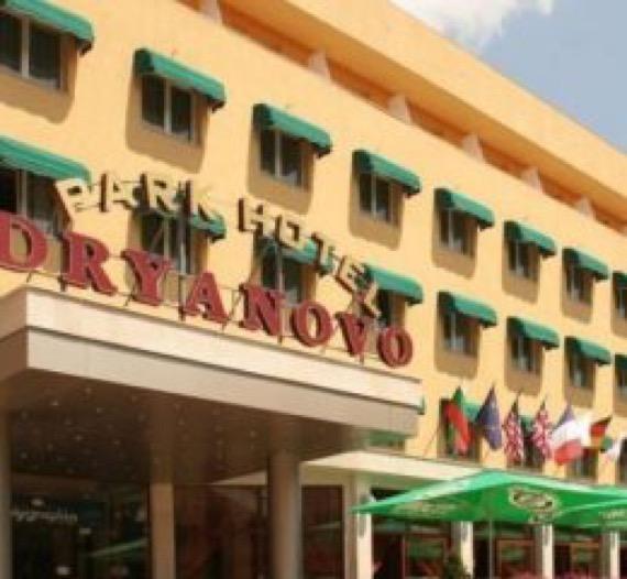 Парк хотел Дряново изображение отвън