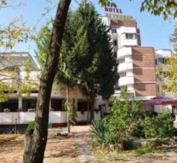 Хотел Неврокоп Гоце Делчев снимка