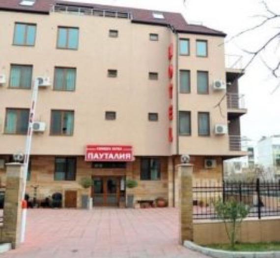 Хотел Пауталия Сандански снимка отвън