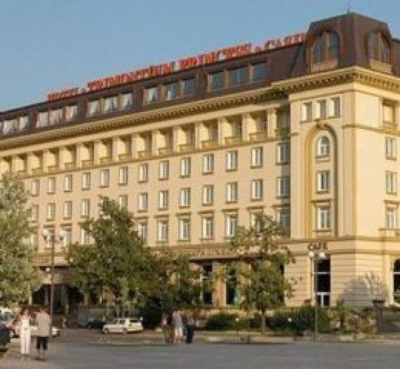Хотел Тримонциум Пловдив снимка