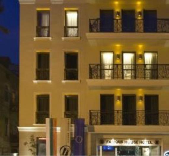 Хотел Феймъс Хаус Пловдив изображение
