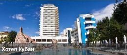 Хотел Кубан Слънчев бряг снимка