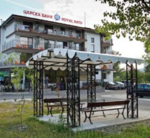 Хотел Царска Баня с. Баня до Карлово