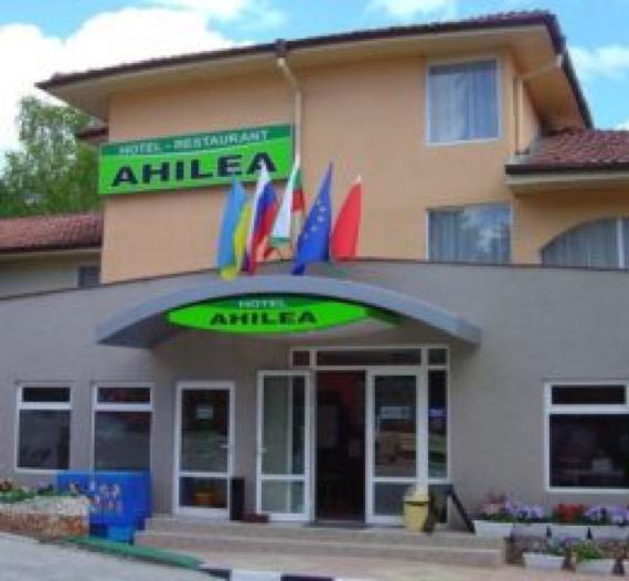Хотел Ахилея Балчик снимка фасадна
