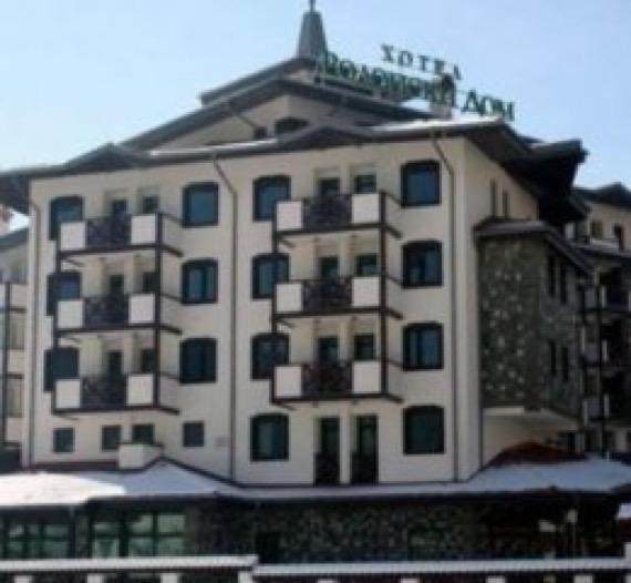 Великден в Родопите на Чепеларе - почивка на планина от БГ Хотели