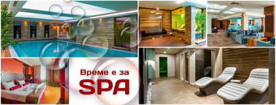 ТОП 10 от СПА хотели в България - хотели от БГ Хотели