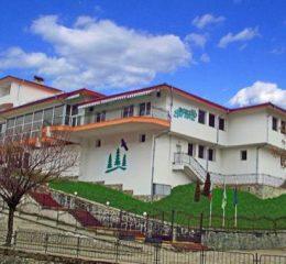 СПА хотел Борино снимка отвън