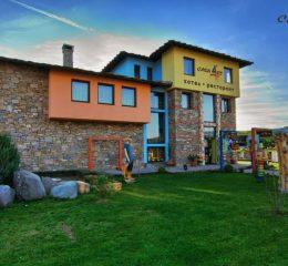 Хотел Каза Арт село Орешак